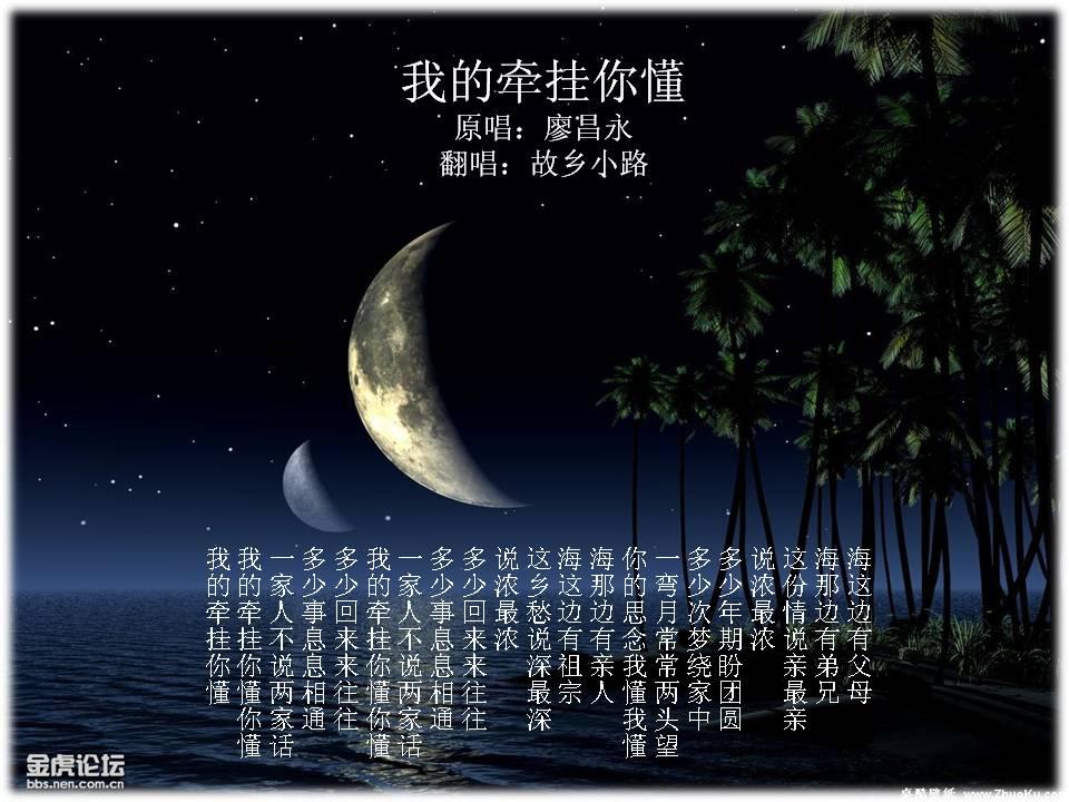 作者:故乡小路 在 民歌 发贴, 来自【海归网】 http://www.