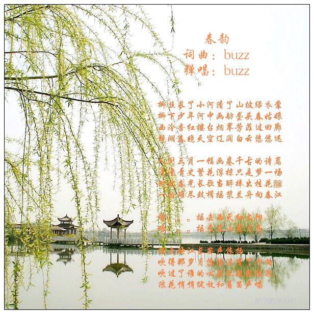作曲:望海高歌的江南水乡曲谱